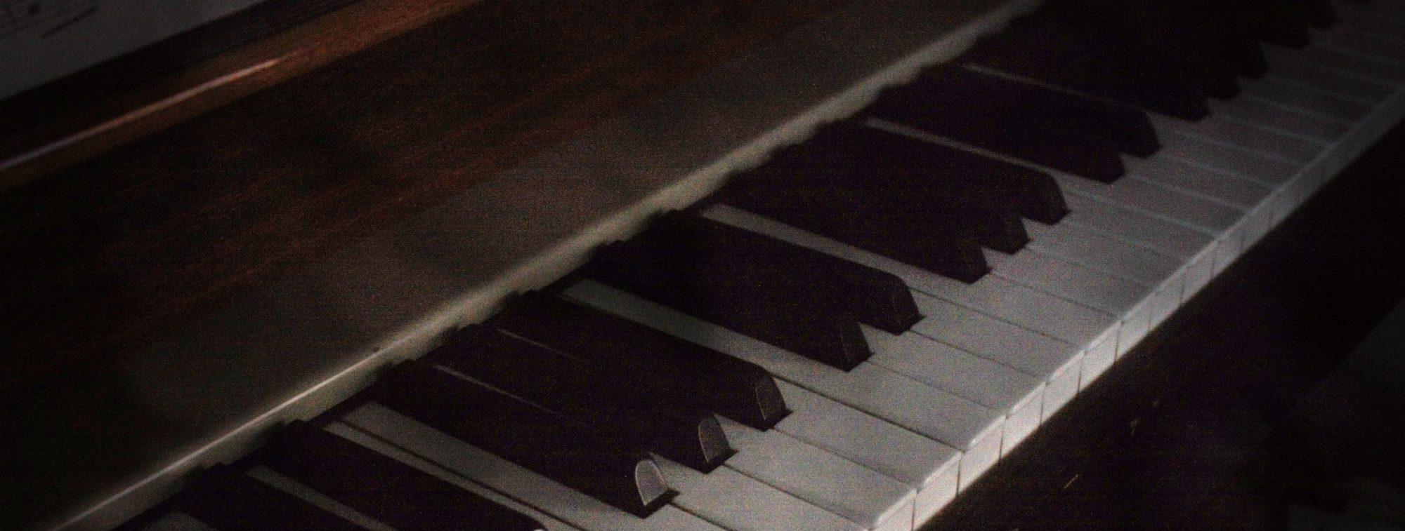 Conservatoire Slave de Musique
